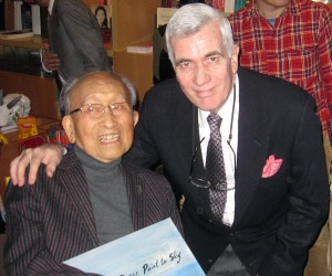 Tyrus Wong and John Canemaker. Photo courtesy John Canemaker.